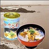 うにとあわびの海鮮スープ いちご煮缶詰ハーモニー