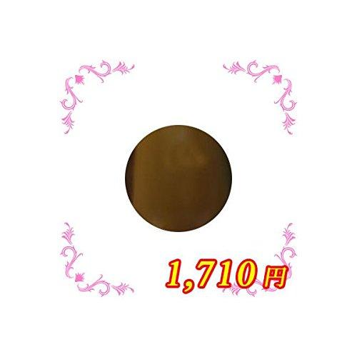 ing シーソー YLー04M 4g