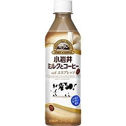 小岩井 ミルクとコーヒー 500ml×24本