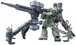 HG 1/144 MS-06量産型ザク+ビッグガン (機動戦士ガンダム サンダーボルト)