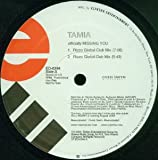 Officially Missing You (Vinyl) ~ Tamia  (Artist) Cover Art