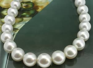 South Sea Pearl Necklace Strand - 2206 - White