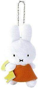Dick Bruna 55th ball chain mascot Miffy KEY (japan import)