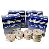キネシオテックス テープ 3.75cmx5mx8巻入×2箱セット
