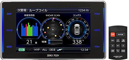 コムテック 3.2インチ液晶搭載 5colorLED警報通知 ドラレコ相互通信対応 高感度GPSレーダー探知機ZERO702V