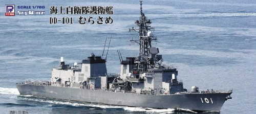 ピットロード 1/700 海上自衛隊護衛艦 DD-101 むらさめ