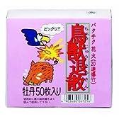 20連爆竹(牡丹50枚入)(鳥獣退散)