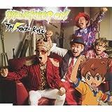 初心を KEEP ON!♪T-Pistonz+KMC