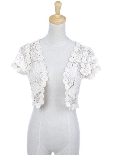 Anna-Kaci S/M Fit Apricot Off-White Floral Crochet Open Shrug Cropped Cover-Up