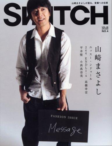SWITCH vol.26 No.4(スイッチ2008年4月号)特集:山崎まさよし[MESSAGE]
