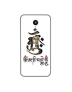Meizu M2 nkt-04 (61) Mobile Case by Mott2 - Om Namah Shivaya - Magnificient Draw (Limited Time Offers,Please Check the Details Below)