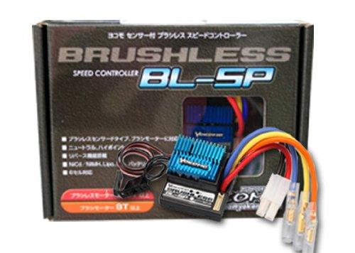 ヨコモ センサー付 ブラシレス スピードコントローラーBL-SP