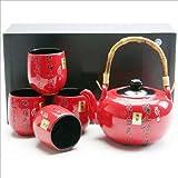 Happy Sales Japanese Tea Set Teapot Teacup Red kanji