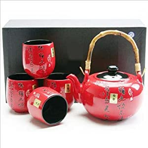 Japanese Tea Set Teapot Teacup Red kanji by Unknown
