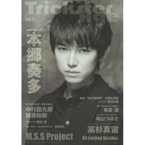 TricksterAge Vol.31 (ロマンアルバム)