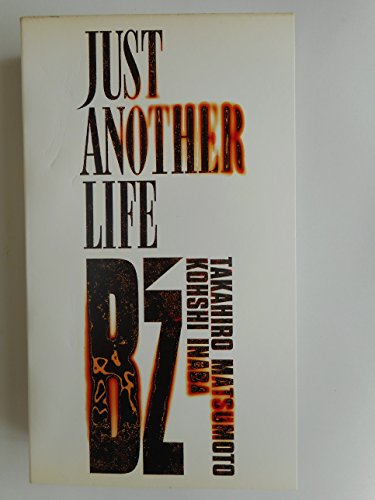 JUST ANOTHER LIFE [VHS]