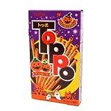 【ハロウィンお菓子】トッポ チョコレート(10個)  / お楽しみグッズ(紙風船)付きセット