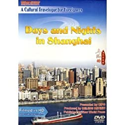 Days and Nights in Shanghai (DVD) (Audio English, Subtitle English)