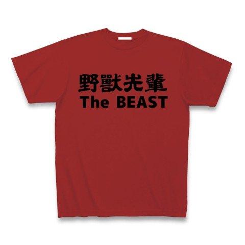(クラブティー) ClubT 野獣先輩・The BEAST ClubTオリジナルTシャツ(レッド) M レッド