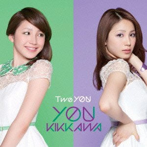 You Kikkawa 吉川友 – Two YOU