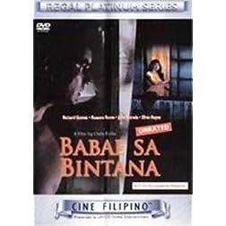 Babae sa Bintana -Philippines Filipino Tagalog DVD Movie
