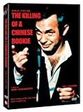 The Killing Of A Chinese Bookie (1976) All Region DVD (Region 1,2,3,4,5,6 Compatible). A film by John Cassavetes, starring Ben Gazzara, Timothy Carey, Seymour Cassel...