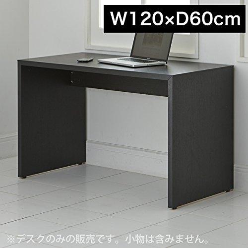 JVCケンウッド・インテリア ニューワークスタジオフラット デスク ブラック DD-120-BK 幅120cm 奥行60cm 引出しなし