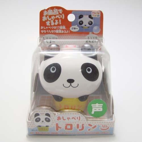 お風呂のおしゃべり パンダ おしゃべりトロリン HB-2446