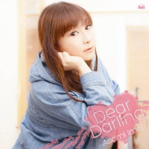 Asami Imai 今井麻美 – Dear Darling (FLAC)