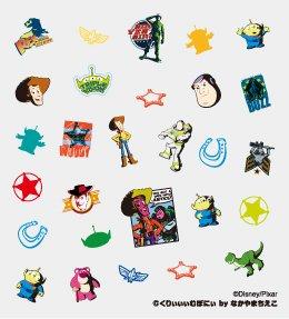 くりぃぃぃむぽにぃ by なかやまちえこ シリーズ ネイルシール Time of a toy