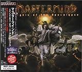ANGELS OF THE APOCALYPSE +bonus by MASTERMIND (2000-02-23)