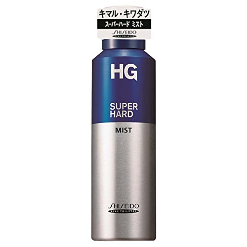 HG スーパーハードミストa 150g