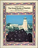 img - for The Great Books of Hashish, Vol. 1, Book 1: Morocco, Lebanon, Afghanistan, the Himalayas book / textbook / text book