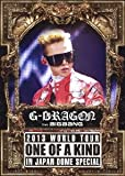G-DRAGON 2013 WORLD TOUR ~ONE OF A KIND~ IN JAPAN DOME SPECIAL (2枚組DVD)