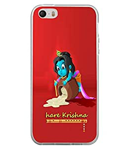 Fuson Premium Hare Krishna Metal Printed with Hard Plastic Back Case Cover for Apple iPhone 5