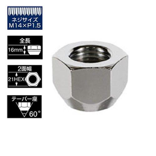 KYO-EI(協永産業) ホイールナット(Lug Nut ラグナット) 1ピース M14×1.5 100HC STRAIGHT/30-305