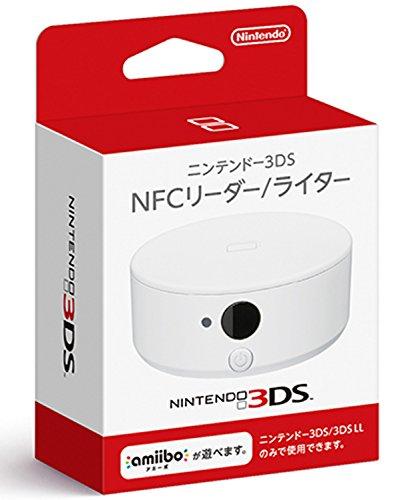 ニンテンドー3DS NFCリーダー/ライター