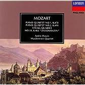 モーツァルト:ピアノ四重奏曲第1番/同第2番/弦楽四重奏曲第19番「不協和音」