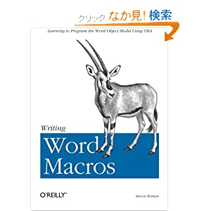 Writing Word Macros