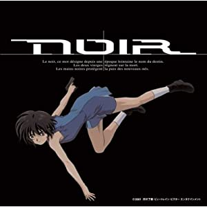 Amazon.com: Noir Original Soundtrack 2: Akino Arai, Yuki Kajiura ...