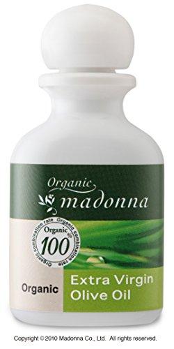 オーガニックマドンナ エキストラバージンオリーブオイル40ml(オーガニック100%配合オイル)
