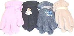 Set of Four Pairs Mongolian Fleece Microfiber Lined Very Warm Gloves for Infants