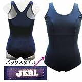 JERL(ジェール) 女児ワンピース型水着 JC751N