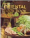 Sunset Oriental Cook Book (Chinese, Japanese, Korean)