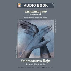 Subramanya Raju Short Stories Audiobook