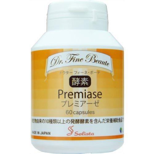 酵素サプリメント プレミアーゼ