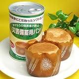 災害備蓄用缶入りパン オレンジ