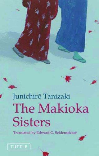 細雪(英文版) - The Makioka Sisters