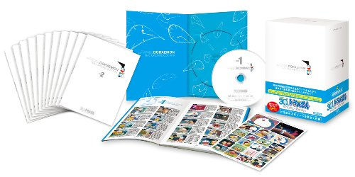 ドラえもん タイムマシンBOX 1979(12枚組) [DVD]