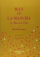 ラ・マンチャの男 (開文社出版英文選書 339)
